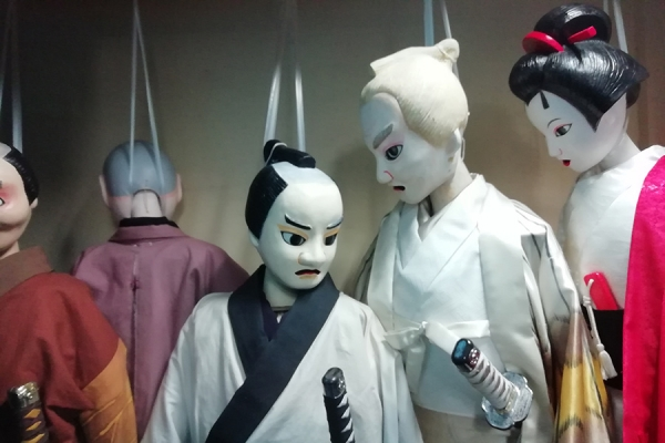 Contemporary Japanese puppet theater